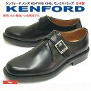送料無料K642LKENFORDケンフォード幅広3Eウィズのモンクストラップ日本製2017在庫入荷