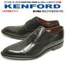 【送料無料】KB48AJ【KENFORD】ケンフォード艶感が美しい幅広3Eウィズのストレートチップフォーマルな席、就職活動におススメ定番ブラック日本製