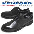 送料無料KN34AAJ【KENFORD】ケンフォードベーシックなラウンドラストで幅広3Eウィズのプレーントウメンズビジネスシューズフォーマルシューズブラック