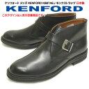 父の日 送料無料 ケンフォード KB87AEJ モンクストラップ 黒 メンズ ブーツ ビジネスシューズ ジュートクレープソール 防滑 撥水 靴幅3E 天然皮革 日本製 ブラック