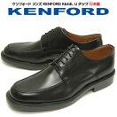 【送料無料】K644L【KENFORD】ケンフォード艶感が美しい幅広3EウィズのUチップフォーマルな席、就職活動におススメ定番ブラック日本製