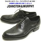 ジョンストンマーフィーJM1002オックスフォードウィングチップメンズドレスシューズ通勤就活天然皮革革底レザーソール