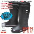 北海道 ミツウマ フィールド ギア レディース 防寒 長靴 LB4003 ウイメンズ 軽量 アウトドア ワーキング 雪 雨 ロング丈 ブラック05P05Nov16