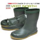 送料無料北海道ミツウマくるくるパッカブルレインブーツベールノース7050メンズレディース対応長靴コンパクトアウトドアワーキングガーデニング雨ショート丈カーキ
