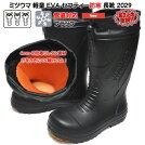 北海道ミツウマ防寒長靴セフティーER-2029軽量雪道対応フード付き安全ガード防水ウインターアウトドアワーキングインナーソックスブラックイエロー