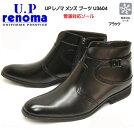 25%OFFレノマUPrenomaU3604ビジネスシューズブーツサイドファスナーメンズ雪道対応靴幅3Eブラック