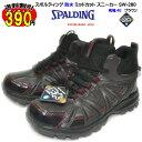 送料割引390円 38%OFF スポルディング SPALDING SW...