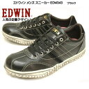 エドウイン EDWIN メンズ スニーカー EDM343 カジュアル タウンユース 通勤 通学 ビン...