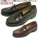 送料無料 ハルタ HARUTA 4514 学生靴 指定靴 フォーマル靴...