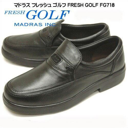 30%OFF マドラス MADRES フレッシュ ゴルフ FG718 メンズ ビジネスシューズ カジュアルシューズ 天然皮革 革靴 通勤 ワイド4E EVAソール 軽量 ブラック