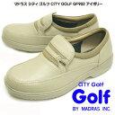 父の日 送料無料 マドラス MADRES シティー ゴルフ GF902 ビジネスシューズ カジュアルシューズ メンズ 天然皮革 革靴 通勤 靴幅4E アイボリー