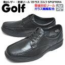 マドラス MADRES シティ ゴルフ SPGF909A BLA メンズ ビジネスシューズ カジュアルシューズ 撥水 防滑 雪道対応 天然皮革 革靴 通勤 ワイド4E ブラック