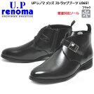 レノマUPrenomaU3650ストラップブーツビジネスシューズサイドファスナーメンズ雪道対応靴幅3Eブラック