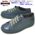 送料無料アキレスソルボ091一番人気の定番デザイン日本製レディースカジュアルシューズ旅行ウォーキングゴム紐ネービー