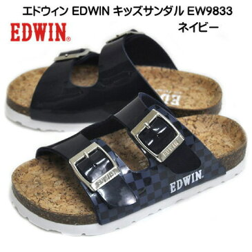 20%OFF エドウィン EDWIN キッズサンダルEW9833 フットベットサンダル ジュニア 夏 ネイビー
