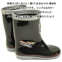 仮面ライダーガイム629アキレスキッズレインブーツ男の子長靴雨軽量通園通学アウトドアガーデニング黒