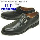 雪道レイン対応ユーピーレノマU3575メンズモンクストラップビジネスシューズ靴幅4E人工皮革お手入れ簡単消臭衝撃吸収ブラック