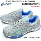 マラソン新学期対応アシックスレーザービームS1154A004021ジュニアスニーカーレースアップひも靴通学ランニング運動会男の子女の子プレゼントグレーシアグレー×アイスグリーン23cm〜25cm