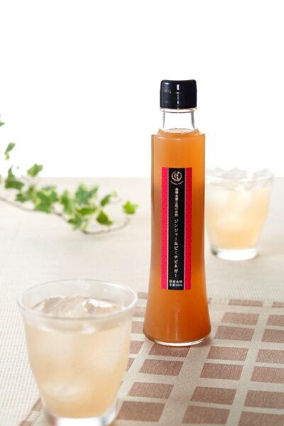 しょうが屋木村桃と金時生姜が香る金時生姜と桃のお酢20本入りこれ1本で手作りドレッシングも簡単。酢の物にもそのままかけるだけ。お