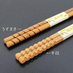 納豆箸 (木製 漆塗り なっとう おはし)