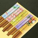 箸セット 恋花 5膳 木製 お箸 おはし 箸 セット お箸セット 若狭塗 日本製