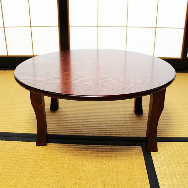 卓袱台 60cm (木製 漆器 漆塗り ちゃぶ台)
