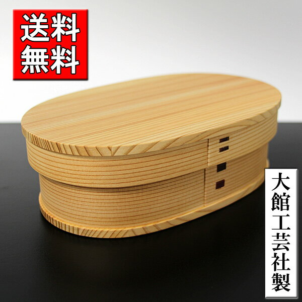sikkiya rakuten global market among akita odate oval gold coin music lunch boxes wooden. Black Bedroom Furniture Sets. Home Design Ideas