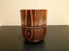 国産けやき材を使用した上質の湯のみ 湯呑み 欅 独楽 (木製 漆塗り)