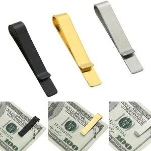マネークリップ シルバー ゴールド ブラック ステンレス メンズ カードクリップ 全3色 mc002