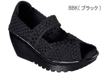 スケッチャーズ SKECHERS 38522 ウエッジサンダル PARALLEL-MIDSUMMER'S WEAVE レディース 婦人 BBK ブラック CCL チャコール 靴
