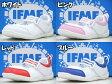 イフミー IFME うわぐつ 上靴 キッズ ジュニア 子供 ホワイト、ピンク、レッド、ブルー 0003