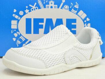 イフミー IFME うわぐつ 上靴 上履き 子供 子ども こども キッズ 靴 保育園 幼稚園 女児 男児 ジュニア ホワイト ブルー ピンク 0002