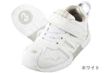 送料無料 イフミー IFME 子供 子ども こども スニーカー 通園 通学 スクール 白 黒 ホワイト ブラック 5711 靴