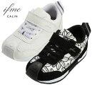 送料無料イフミーカランIFMECALIN9716キッズスニーカー子供通園通学女の子ブラックホワイト靴