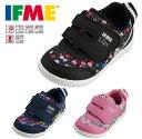 送料無料 [北海道、沖縄除く] イフミー IFME Light 22-9700 スニーカー ベビーシューズ ファーストシューズ ベビー 子供 ブラック ネイビー ピンク 靴 セール SALE
