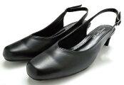 パンプス95585レディース婦人大きいサイズバックバンド太ヒール4.5cmヒールブラック25.5cm26cm26.5cm27cm靴