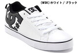 DCSHOESメンズスニーカーローカットスケートスケーターコートバルカSESNホワイト/ブラックホワイト/シルバー★300226★