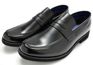 ビジネスシューズ ローファー 防水 4E 幅広 軽量 メンズ 紳士 ブラック 黒 5003 靴