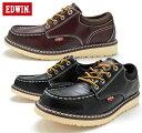 送料無料[沖縄、離島除く]エドウィンEDWINEDW-7925ワークシューズスニーカーメンズ紳士防水ブラックレッドブラウン靴