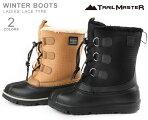 トレイルマスターTR-028スノーブーツビーンブーツウインターブーツレディース婦人防寒防水防滑ブラックキャメル靴