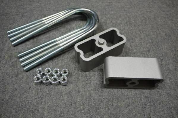 2インチ ロアーリングブロック&UボルトKit (ブロック:スラントタイプ(角度付き)/Uボルト:240mm)