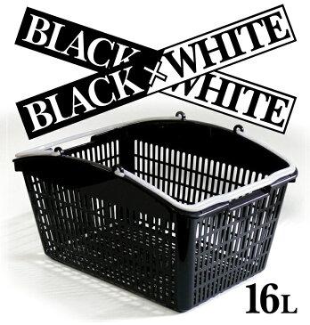 ショッピングバスケット 買い物かご 16L/ブラック×ホワイト | ショッピング スーパー おしゃれ 業務用 買い物カゴ かご プラスチック レジカゴ レジ マーケットバスケット スーパーマーケット レジかご マイカゴ 店舗用 店舗