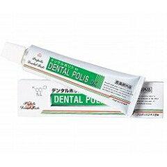 【メール便送料無料】★即納!★デンタルポリスDX 日本初!プロポリス配合の薬用歯磨き
