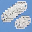 ニューゾーリンゲン タコの目カッター用 替刃10枚組 メール便 送料無料