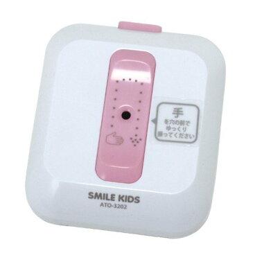 トイレの音消し ECOメロディ2 センサータイプ トイレ用擬音装置 消音 節水 流水音 メール便 送料無料