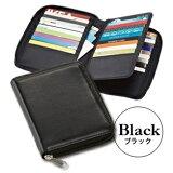 カード40枚収納可能 スマートnaカードケース レディース メンズ 大容量 カード収納ケース カード入れ スリム メール便 送料無料