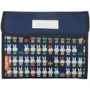 母子手帳ケース マルチケース ジャバラタイプ (ミッフィー) Y-13052 大容量 おしゃれ かわいい メール便 送料無料