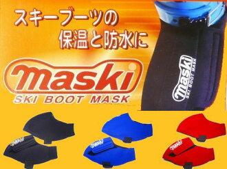 溫暖的滑雪靴面膜梭魚 2 型號唯一的滑雪靴罩 * 滑雪靴防水 ! * 3 色是的顏色