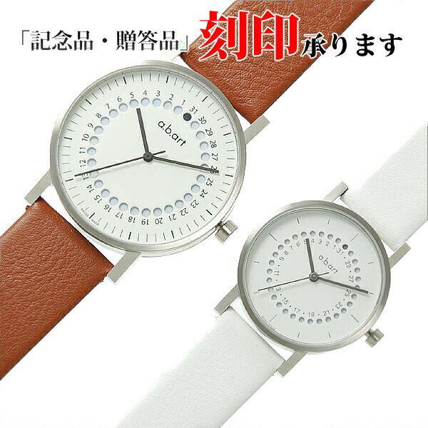 腕時計, ペアウォッチ  O-101OS-101 a.b.art 3