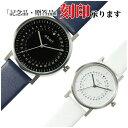 ペアウォッチ エービーアート O-202&OS-101 ペア腕時計 青×白 レザー 【長期保証3年付】